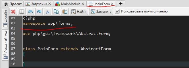 Форма MainForm
